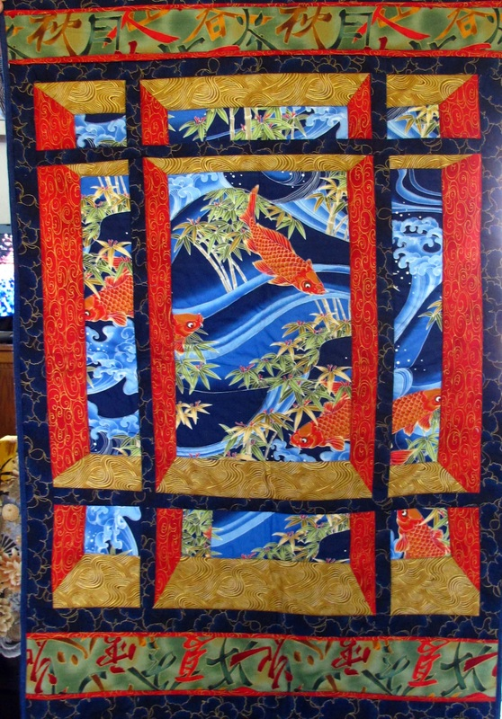 1000 images about koi pond quilt on pinterest koi koi for Koi pond quilt pattern